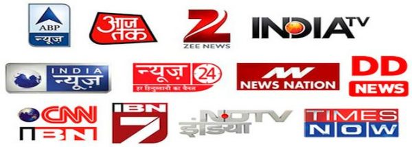 Indian TV Chanel Rule 2019