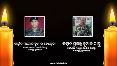 Odia Jawans in Pulwama Attack 2019