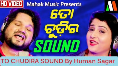 Photo of Odia Video TO CHUDIRA SOUND Studio Version By Human Sagar