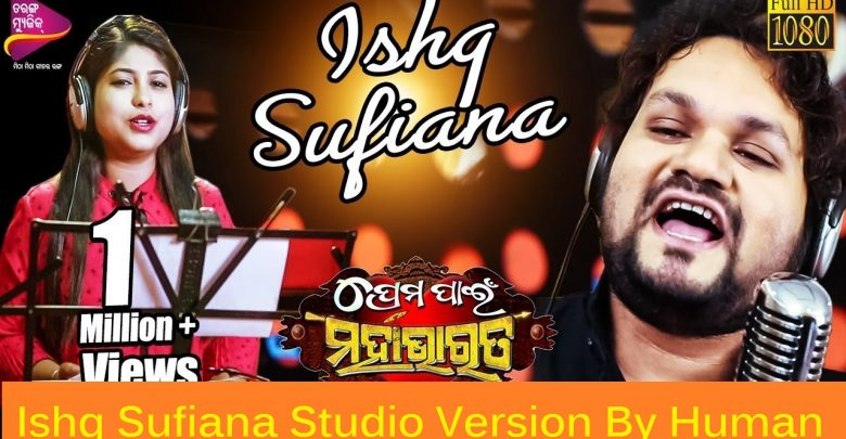 Ishq Sufiana Studio Version By Human Sagar