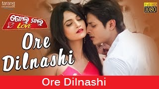 Photo of Odia Video Ore Dilnashi of Golmal Love Movie