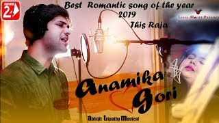 Photo of Odia Video Song Anamika Gori Studio Version by Swayam Prabhash Padhi & Subhashree Tripathy