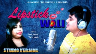 Photo of Odia Video Song Lipstick Wali by Tareq Aziz & Muktarani.