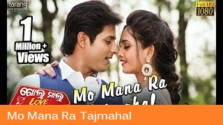 Photo of Odia Video Mo Mana Ra Tajmahal of Golmal Love Movie
