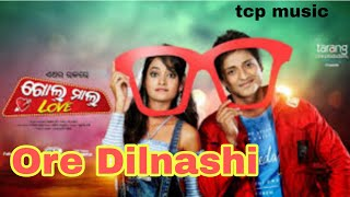 Photo of Odia Video  Studio Song Ore Dilnashi by Sayam Padhi,Pragyan Hota