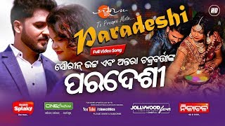 Photo of Odia Video Song Paradesi by Sourin Bhatt & Antara Chakrabarty.