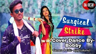 Photo of Odia Video Song Surgical Strike by Human Sagar