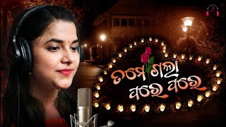 Photo of Odia Video Song Kastadie… Atita ta Atita Studio Version by Asima Panda.