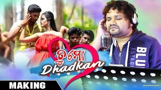 Photo of Odia Video Song Tu Mo Dhadkan (Making) by Human Sagar