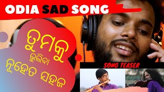 Photo of Odia Video Song Tumaku Bhuliba Nuhen Ta Sahaja by Satyabrata.