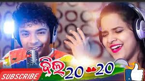 Photo of Odia Video Song Dil Twenty Twenty (Studio Version) by Mantu Churia & Asima Panda.