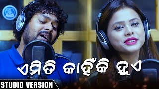 Photo of Odia Video Song Emiti Kahinki Hue (Studio Version) by Shasank Sekhar & Antara.