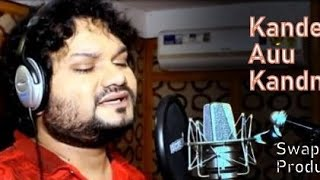 Photo of Odia Video Song Kandeana Au Kandeana ( Studio version official video) by Human Sagar.
