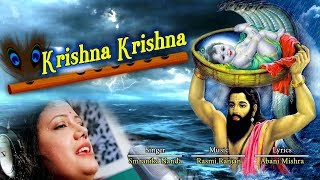 Photo of Odia Video Song KRISHNA KRISHNA by Smaranika Nanda.