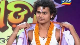 Photo of Odia Video Comedy Manyabar Mu Prabachana Debi by Papu Pom Pom.
