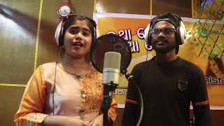 Photo of Odia Video Song MU MAJUNU TU LAILA by Sunil Khura & Arpita Panda.
