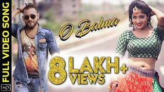 Photo of Odia Video Song O Balma by Tarique Aziz,Aseema Panda.