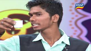 Photo of Odia Video Comedy Odhisha Best Magician by Papu Pom Pom.