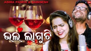 Photo of Odia Video Song Bhari Bhala Laguchi by Asima Panda Sabishesh.