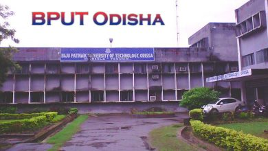 Photo of BPUT Odisha Info, Syllabus, Examination & Results
