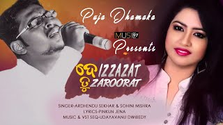 Photo of Odia Video Song De Izzazat Tu Zaroorat (Studio Version) by Ardhendu Sekhar & Sohini Mishra.