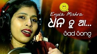 Photo of Odia Video Song Dhana Tu Aa by Enjola Mishra.
