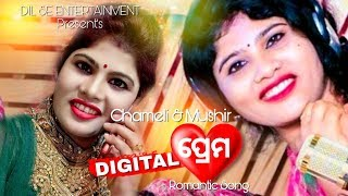Photo of Odia Video Song Digital Prema by Sudipta Dash and MD Mushir.