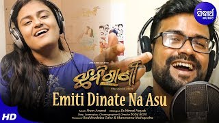 Photo of Odia Video Song Emiti Dinate Na Asu by Sabisesh & Ananya Sritam Nanda.