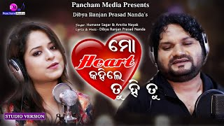 Photo of Odia Video Song Mo Heart Kahile Tu Hi Tu by Humane Sagar & Amrita Nayak.
