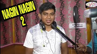 Photo of Odia Video Song Nagin Nagin 2 ( Studio version official video) by Tariq Aziz.