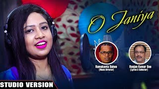 Photo of Odia Video Song O Janiya (Studio Version) by Sohini Mishra.