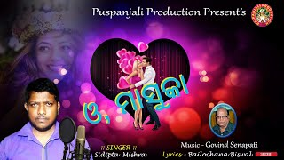 Photo of Odia Video Song Tu na padile by Sidipta Mishra.