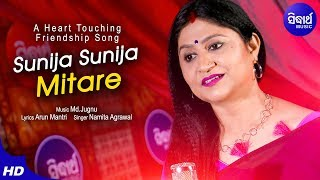 Photo of Odia Video Song Sunija Sunija Mitare by Namita Agrawal.