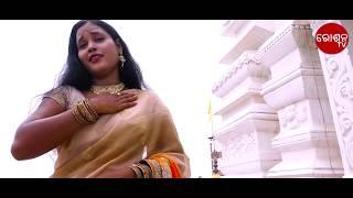 Photo of Odia Video Song Tu Jasodara Nayana Tara by bijayaprava.