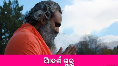 Photo of New Odia Short Story Adarsha Guru