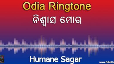 Photo of Odia Ringtone Niswasa Mora by Humane Sagar.