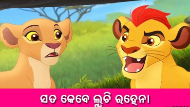 Photo of New Odia Short Story Sata Kebe Luchi Rahena