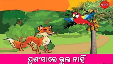 Photo of New Odia Short Story Prashansare Bhula Nahi