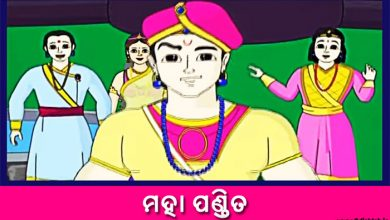 Photo of New Odia Short Story Maha Pandita