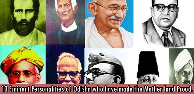 10 Eminent Personalities of Odisha who have made the Mother land Proud.