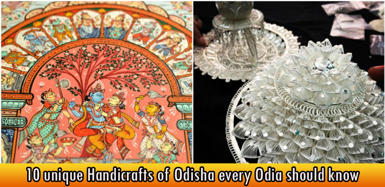 10 unique Handicrafts of Odisha every Odia should know