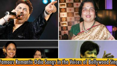 11 Famous Romantic Odia Songs in the Voices of Bollywood Singers