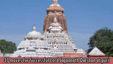 37 moves for Successful Lord Jagannath Darshan at puri