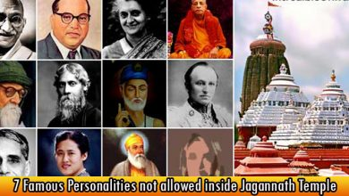 7 Famous Personalities not allowed inside Jagannath Temple