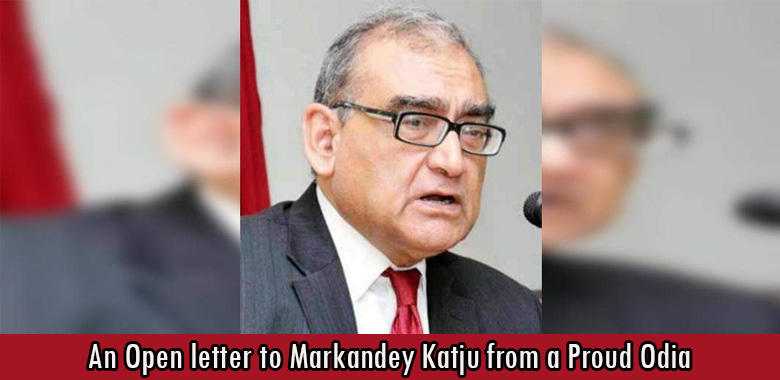 An Open letter to Markandey Katju from a Proud Odia