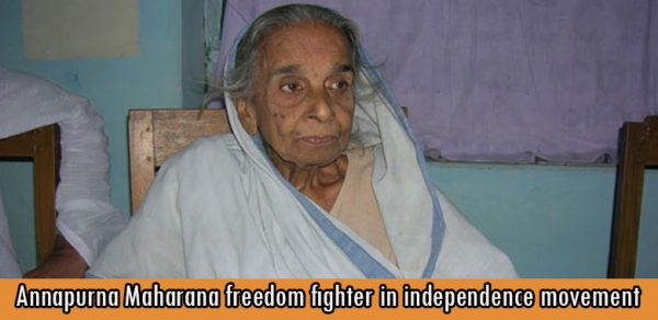 Annapurna Maharana freedom fighter in independence movement