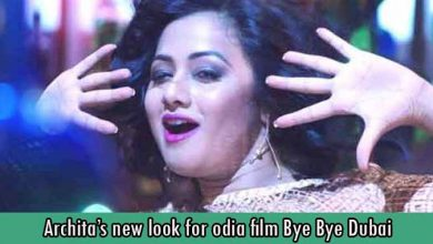 Archita's new look for odia film Bye Bye Dubai