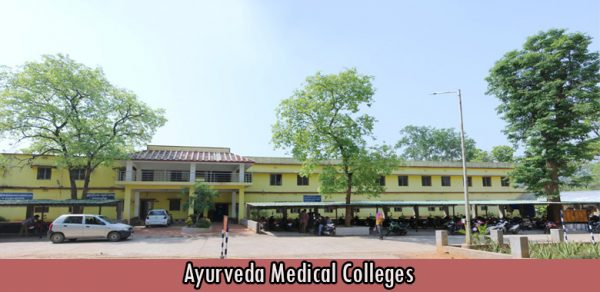 Ayurveda Medical Colleges