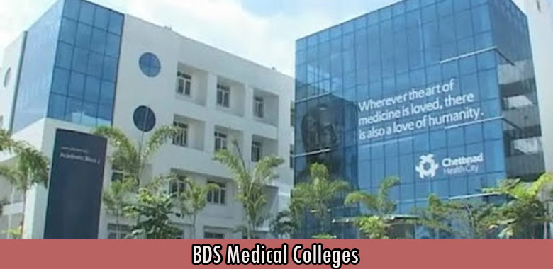 BDS Medical Colleges