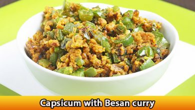 Capsicum with Besan curry.